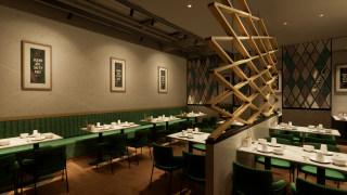 就餐区功能型灯光设计方案