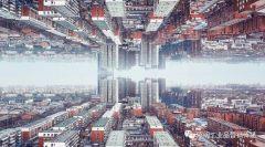 宋定龙 | 乱世大洗牌!被折叠的2020照明企业如何做才能活得更好?