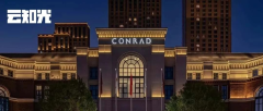 建筑和酒店里不为人知的大学问,竟然是照明设计?