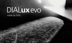 《DIALux evo灯光工程师》能力考核认证来了,第一期报名启动!