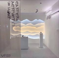 如何用灯带做出墙面山水画的效果?