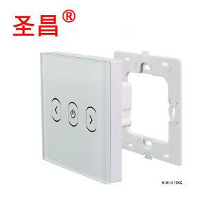 250W 300W 220-240VAC 可控硅后沿切相 LED调光器