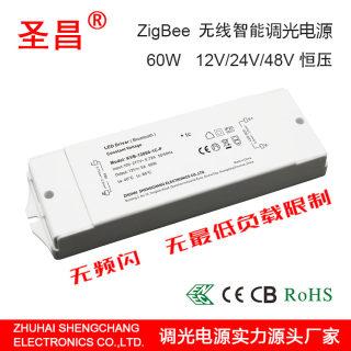 60w-200w 12v24v48v 恒压 ZigBee 无线智能调光LED驱动电源