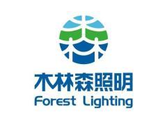 木林森主业变更,由LED封装转为照明品牌与照明渠道业务