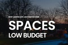 2020年darc大奖:最佳景观照明项目-低预算组 入围名单