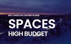 2020年darc大奖:最佳景观照明项目-高预算组 入围名单