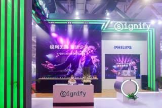 昕诺飞亮相2021广州GETshow展会,推出舞台娱乐照明新品
