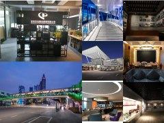 深圳市光概念照明有限 | 深圳 | 招聘:照明设计、销售专员、电气工程师多岗位