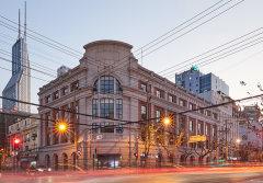 (上海)奥雅纳 Arup – 建筑师 / 照明设计师