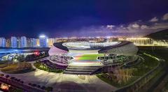 迎杭州亚运会,温州三大亚运场馆亮灯!