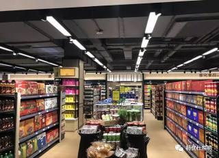 特优仕照明|干货分享:如何用灯光为新零售时代的商超加分?