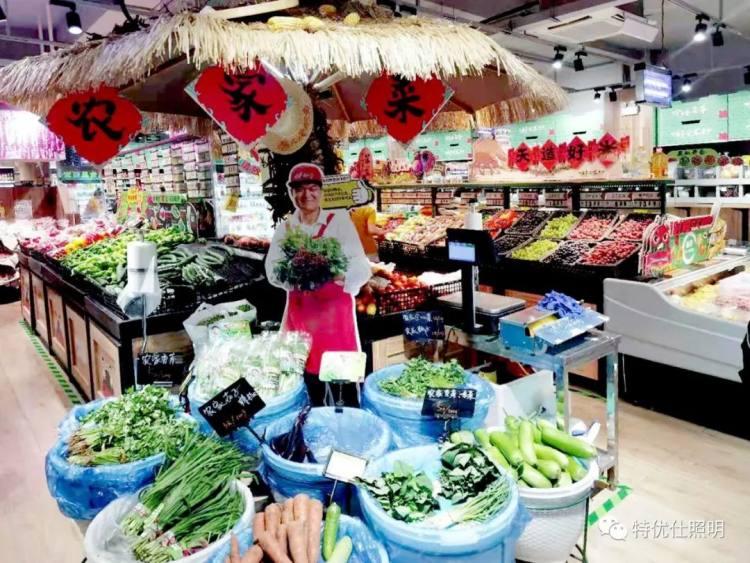 特优仕案例   合肥生鲜传奇和昌中央城邦店
