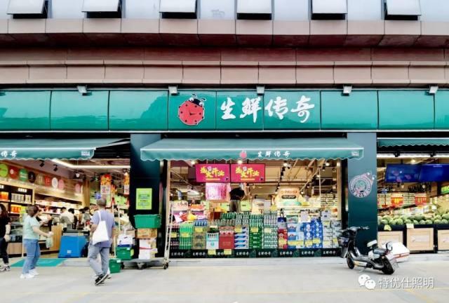 特优仕案例 | 合肥生鲜传奇和昌中央城邦店